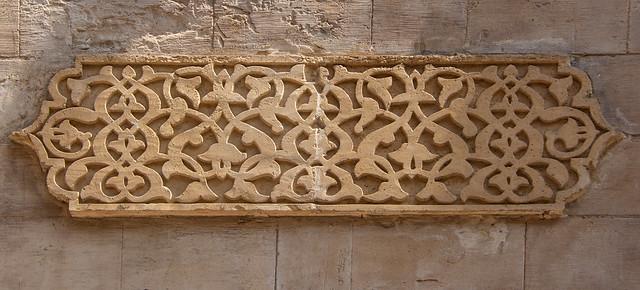 Cairo al-Azhar Mosque 970-72 Fatimid Bab al-Maghariba (Gate of the Moroccans) Ottoman Wall Decoration
