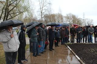 26.04.2021 | День памяти жертв аварии на Чернобыльской АЭС