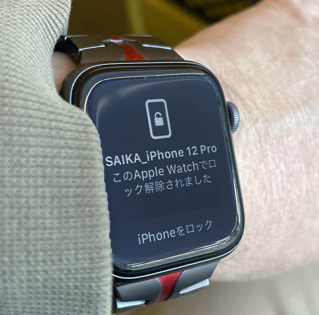 Apple Watchのメリット追加:iOS 14.5