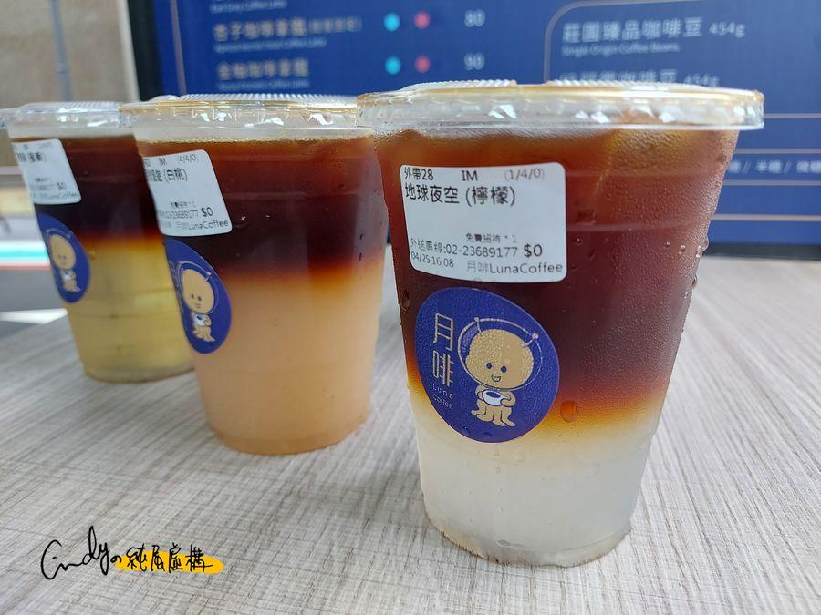 月啡Luna Coffee