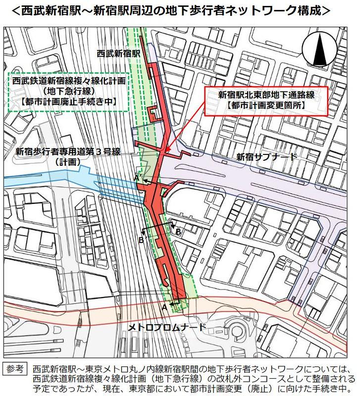 西武新宿線 国鉄新宿駅乗り入れ計画 (94)