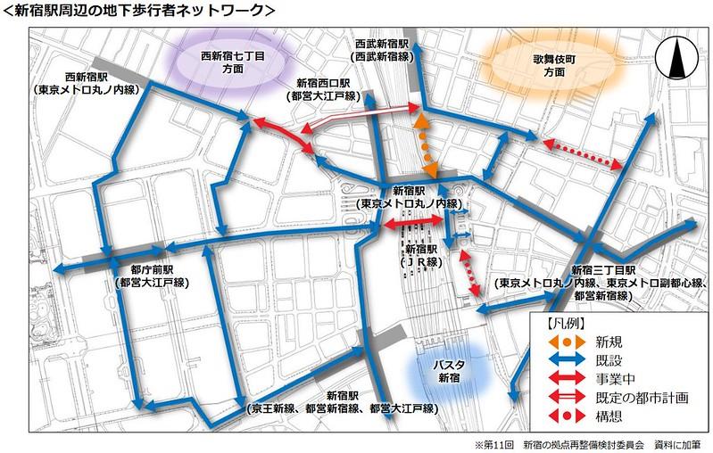 西武新宿線 国鉄新宿駅乗り入れ計画 (95)