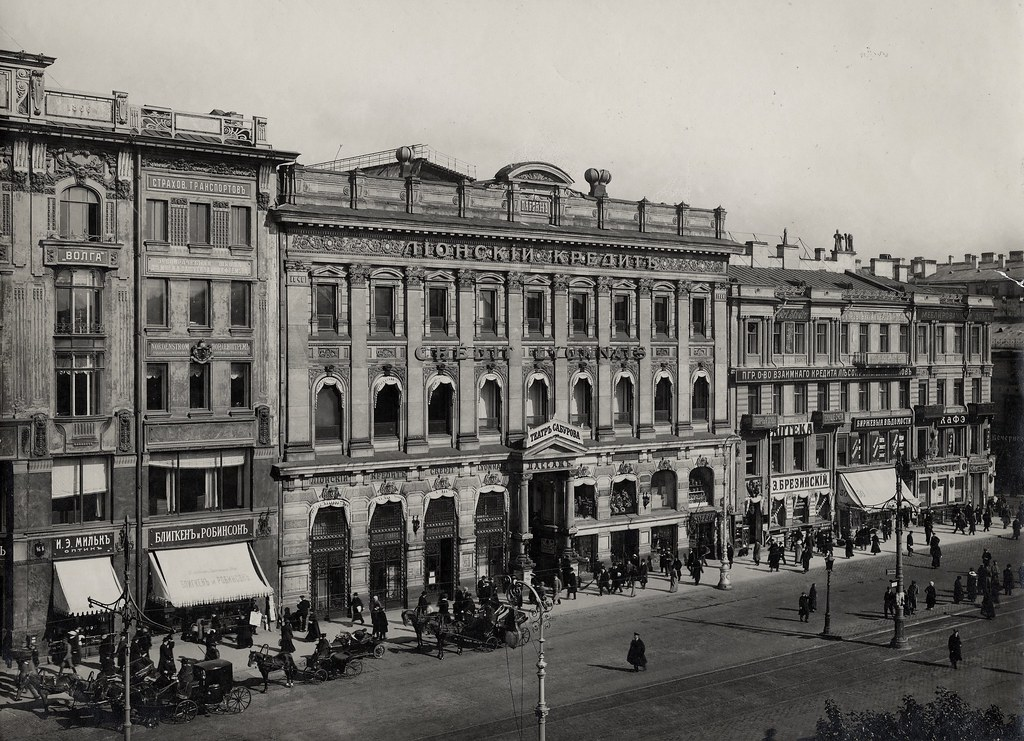 1916. «Пассаж» на Невском.