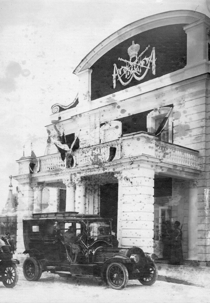 1914. Приезд императора Николая II на открытие офицерского собрания лейб-гвардии Сводно-Казачьего полка