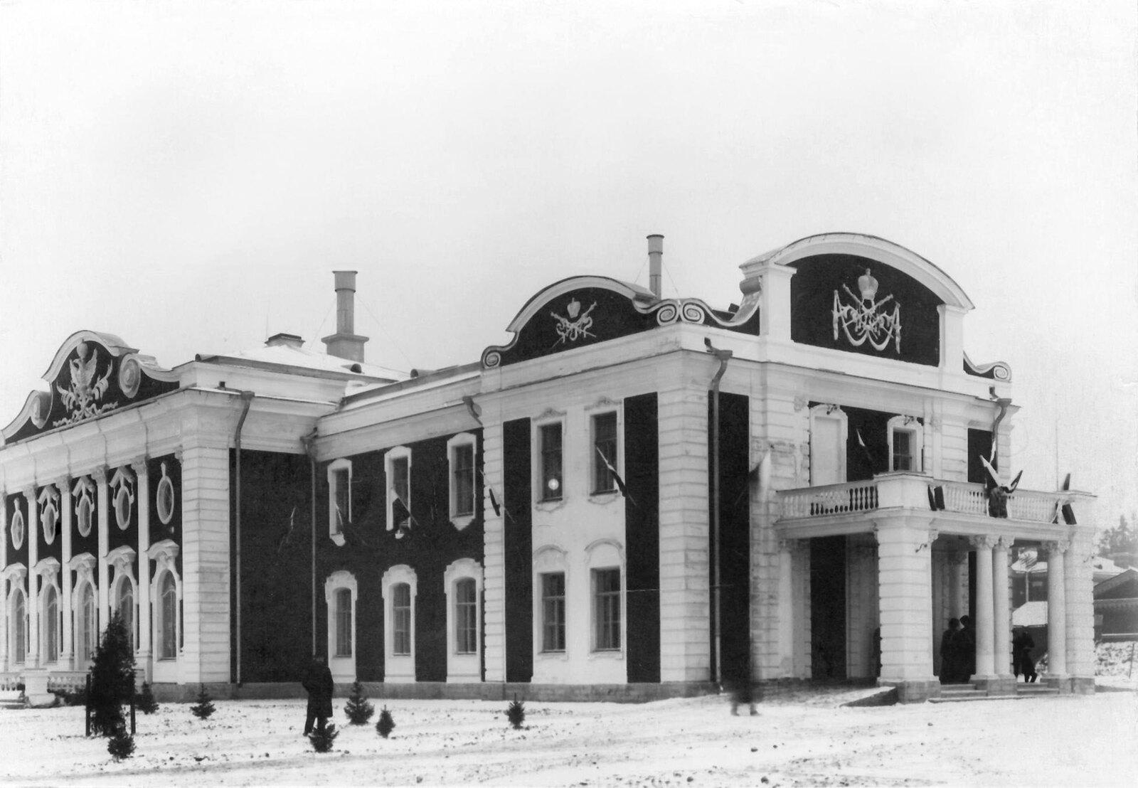 1914. Здание офицерского собрания лейб-гвардии Сводно-Казачьего полка