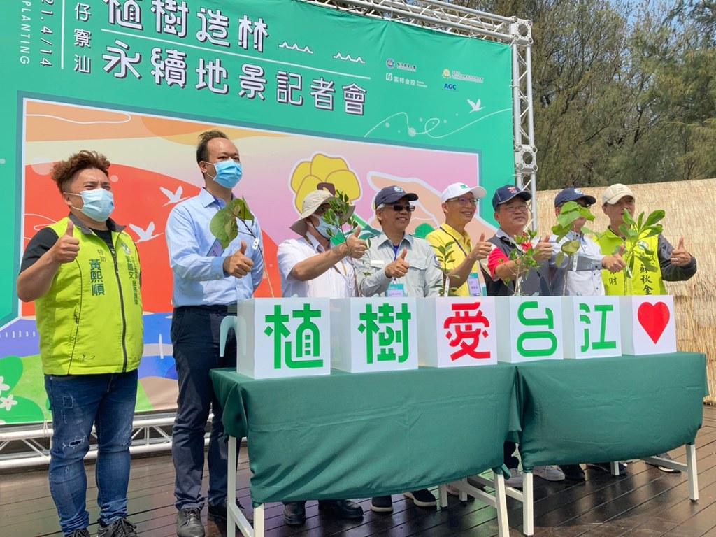 20210414台江國家公園網仔寮汕植樹造林正式啟動記者會。黃思敏攝