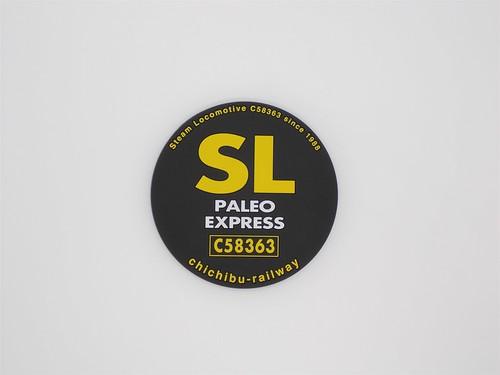 SLラバーコースター(表)
