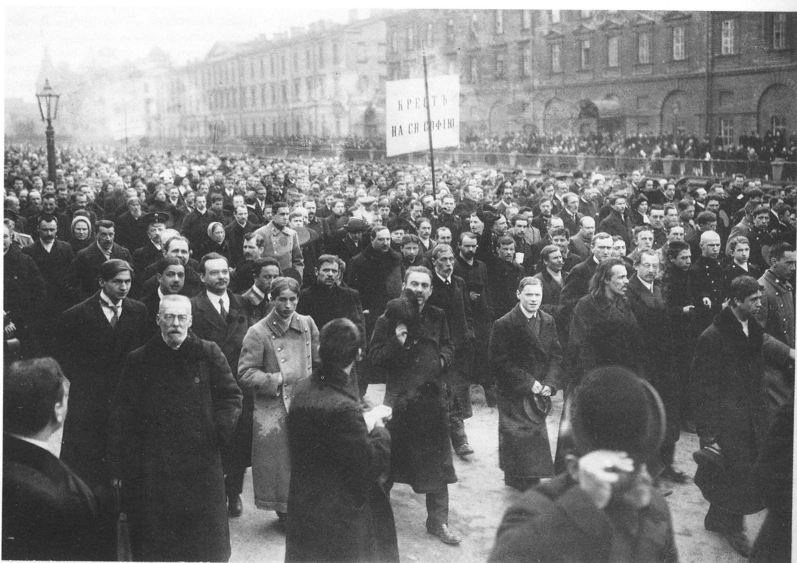 1913. Славянская манифестация на набережной Екатерининского канала