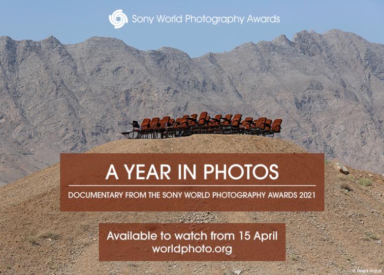 Inspiração: Um ano em fotos - SWPA 2021