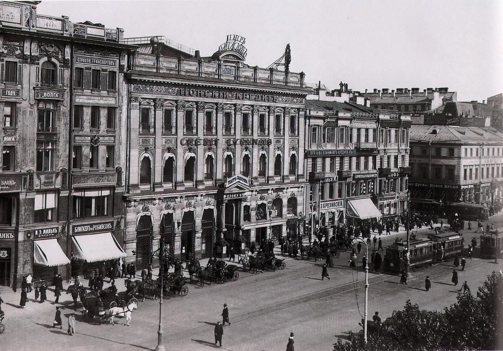 1916. «Пассаж» на Невском