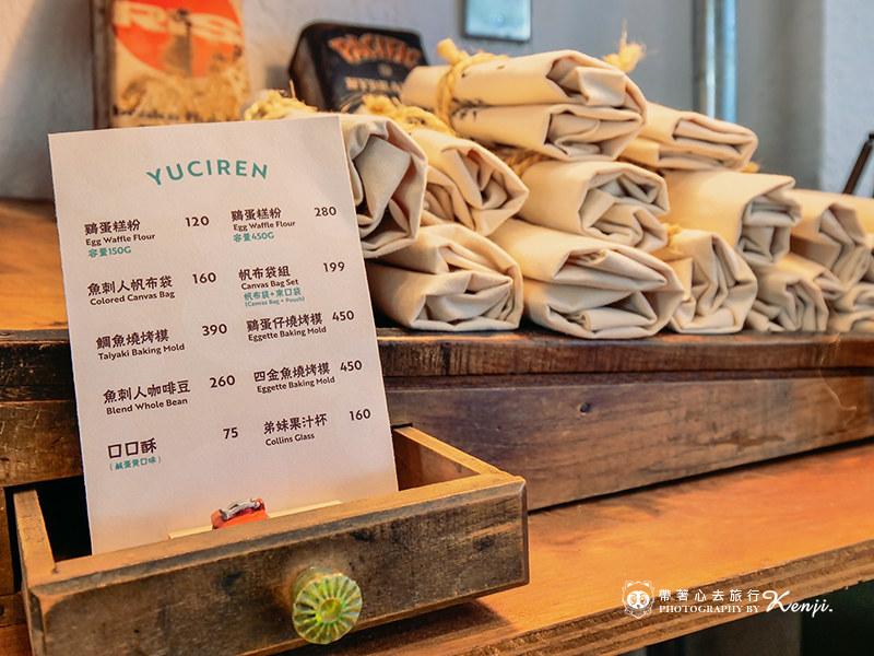 yuciren-egg-9