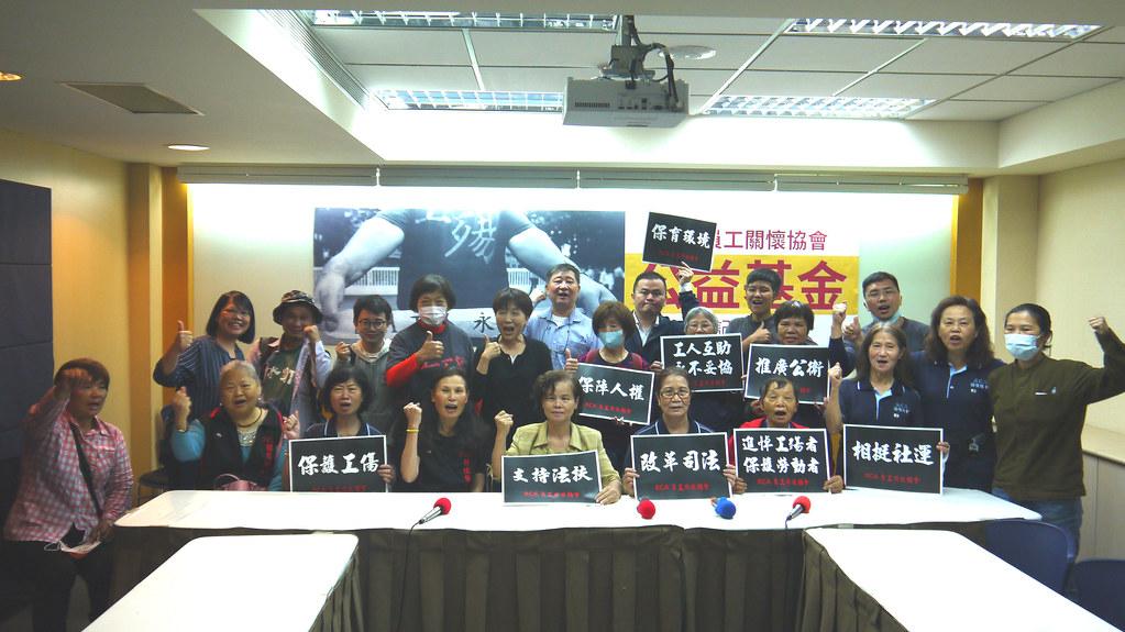 昨(28日)國際工殤日RCA員工關懷協會宣布「公益基金」開跑。黃思敏攝