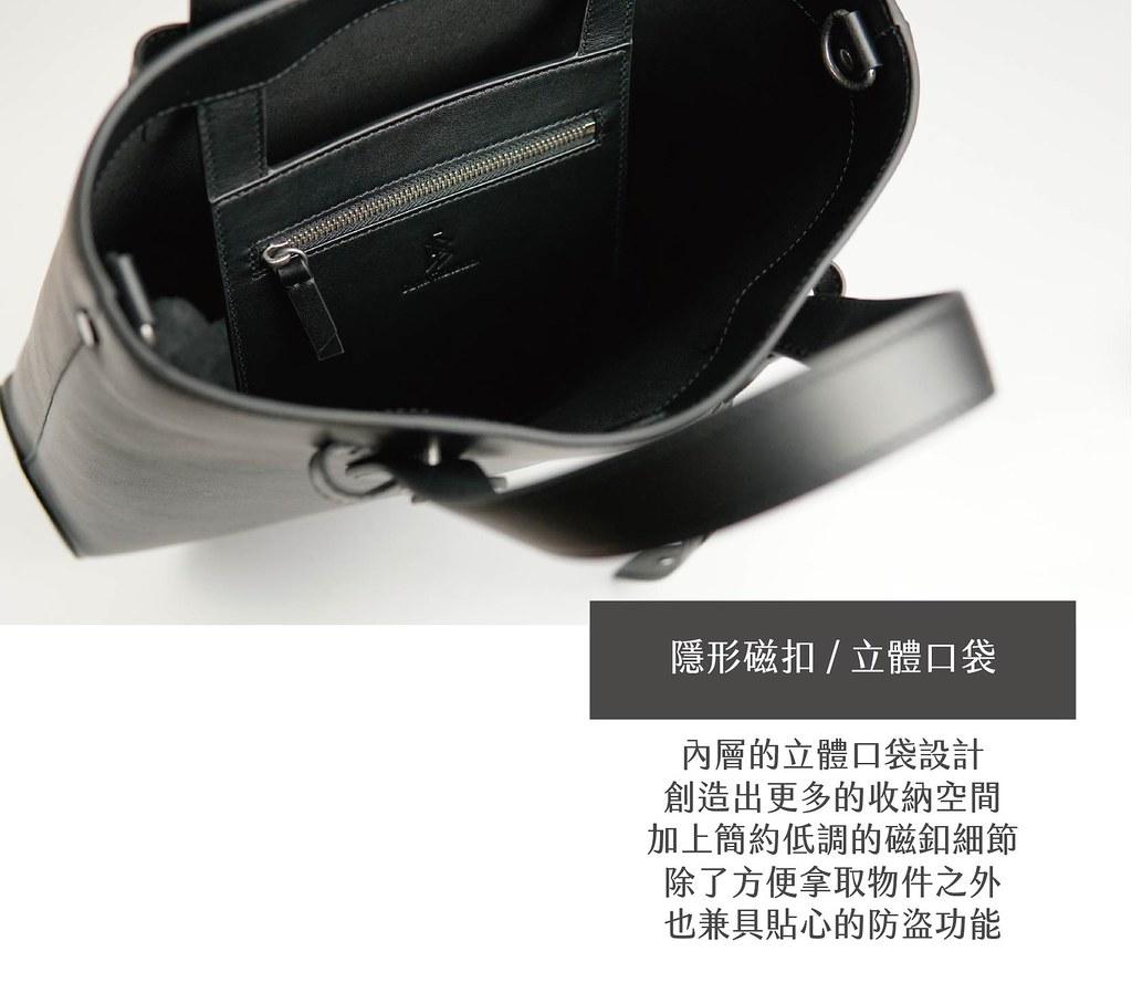 Eraser Tote Bag 圓弧托特包