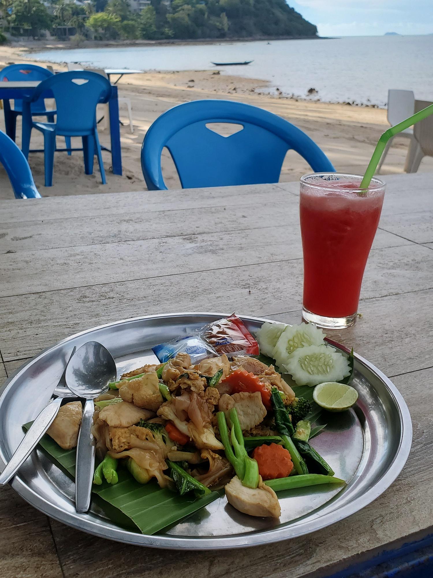 Chao Reau restaurant
