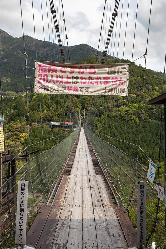 谷瀬の吊り橋の入り口