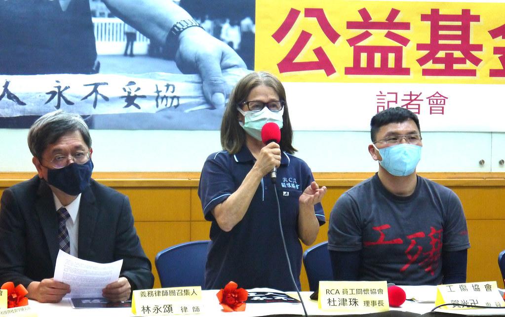RCA員工關懷協會理事長杜津珠(中)。黃思敏攝