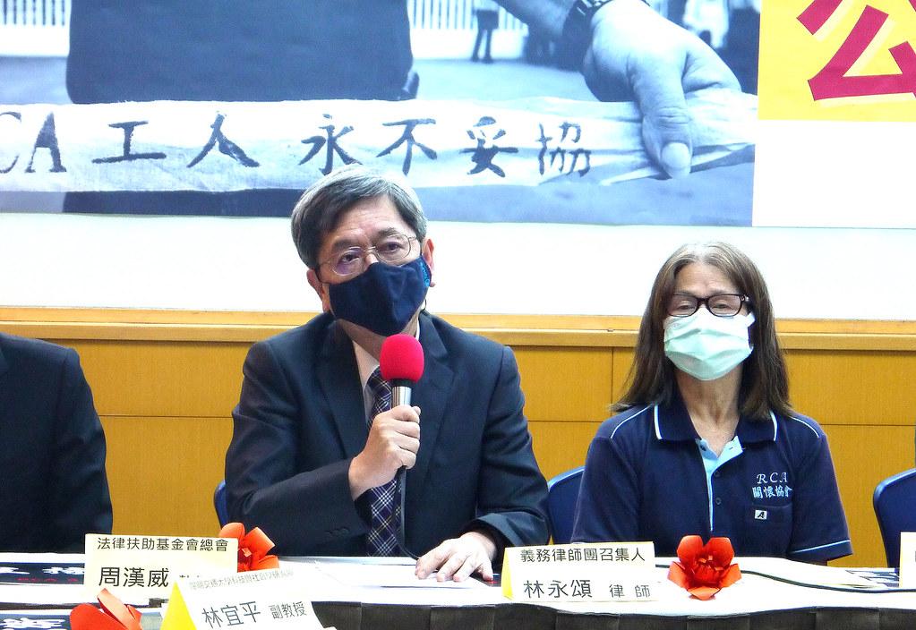 義務律師團召集人林永頌(左)。黃思敏攝