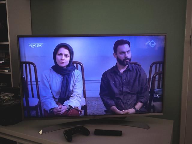 Eine Scheidung in Persien