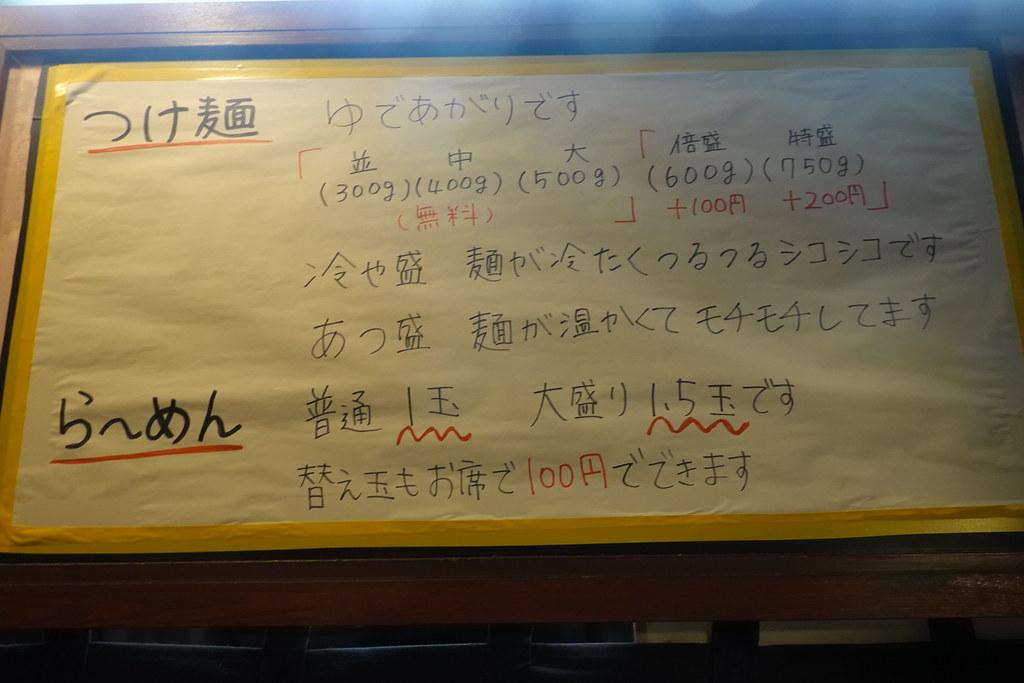 神楽(江古田)