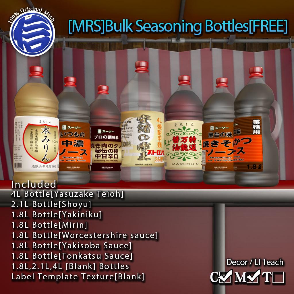 [MRS]Bulk Seasoning Bottles[FREE]