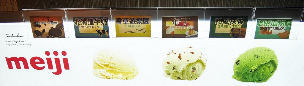 台北萬華區峨嵋街餐廳推薦和蒝鍋物好吃火鍋店西門站餐廳西門町美食冰淇淋吃到飽 (1)