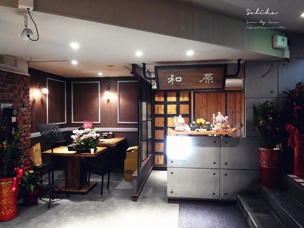台北西門站不限時餐廳推薦和蒝鍋物 好吃火鍋適合約會聚餐餐廳 (5)