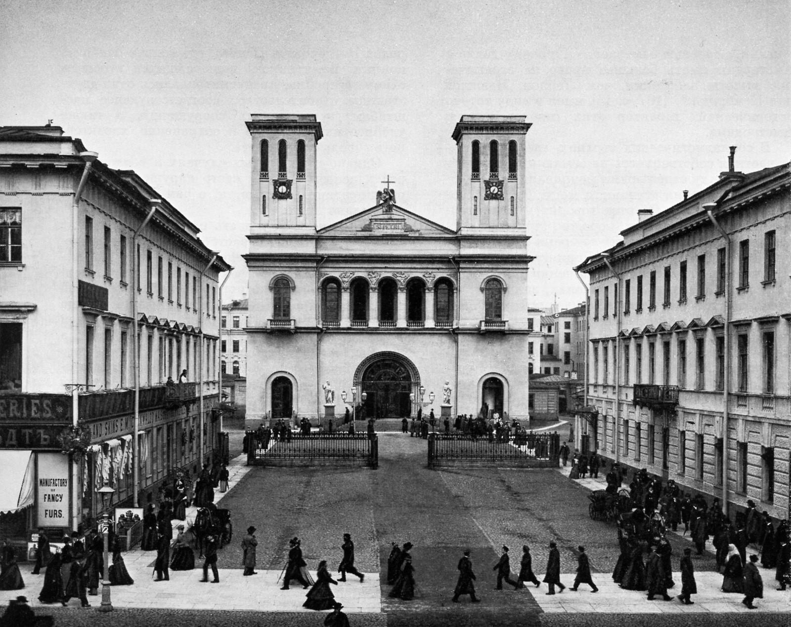 1901. Лютеранская церковь Святых Петра и Павла.