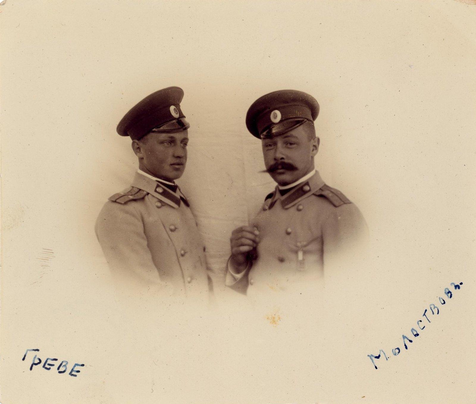 1898. Греве и Молоствов