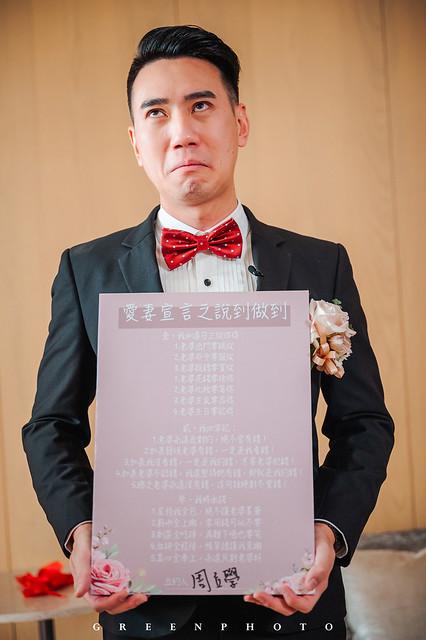 綠攝影像_婚禮紀錄_萬豪酒店 _阿政