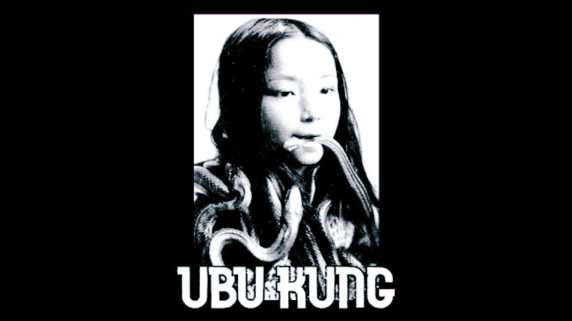 Ubu Kung Sound