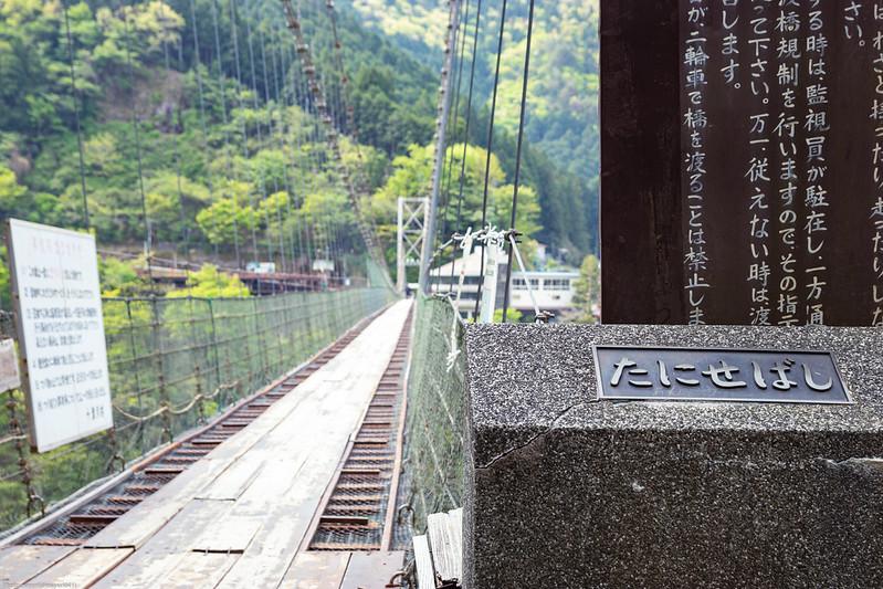 吊り橋のプレート