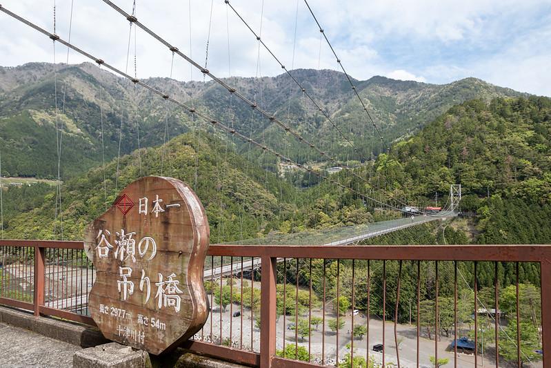 川に架かる日本一の歩道吊橋