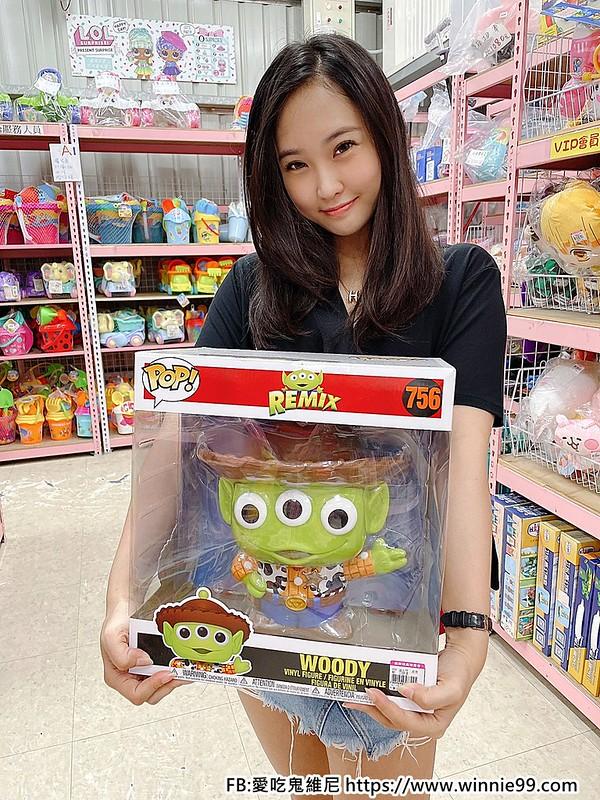 亞細亞玩具批發週年慶_210429_45