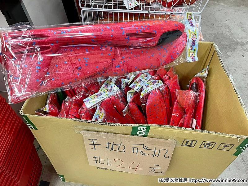 亞細亞玩具批發週年慶_210429_23
