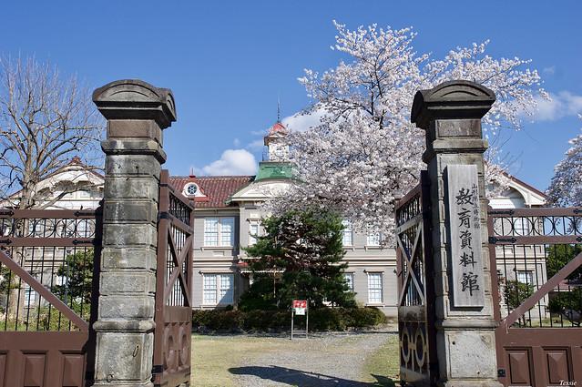 山形県立博物館教育資料館 Yamagata Prefectural Museum