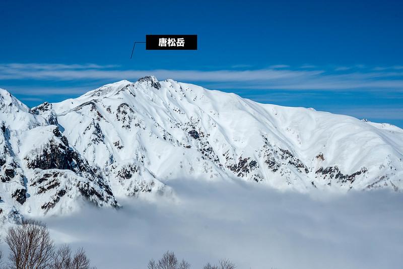 大遠見山から見える唐松岳
