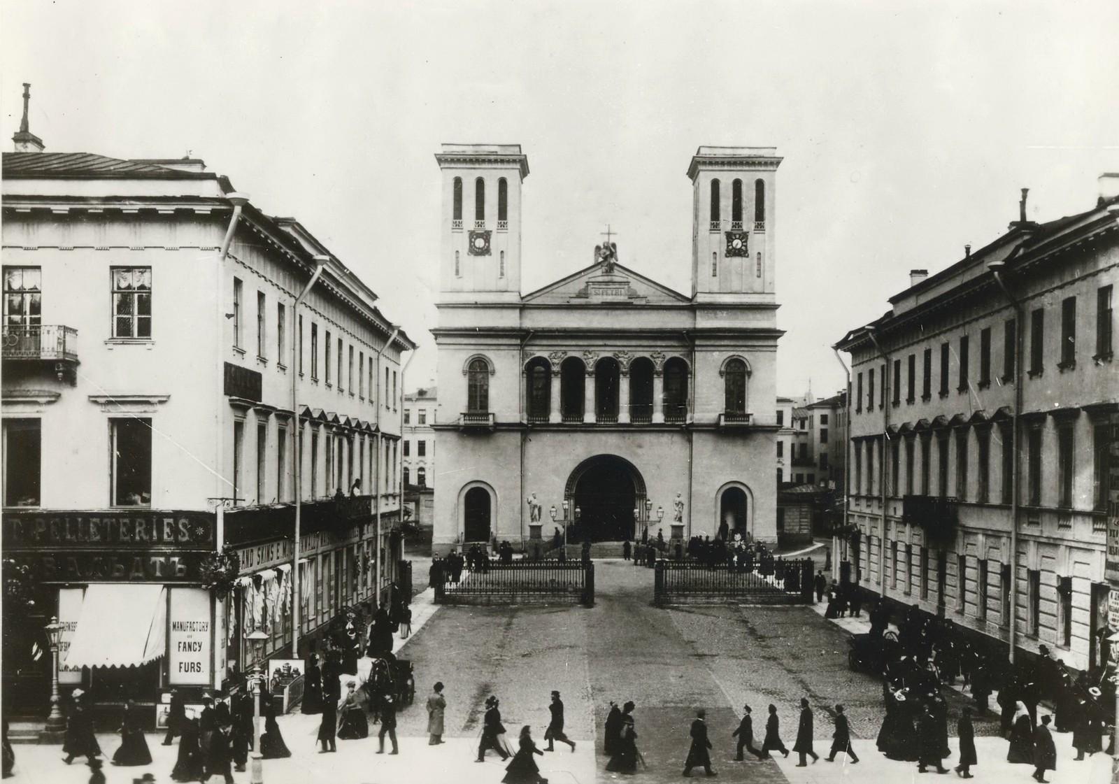 1901. Лютеранская церковь Святых Петра и Павла