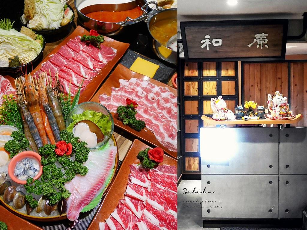 台北西門町美食餐廳不限時是和聚餐的餐廳和蒝鍋物小火鍋涮涮鍋有素食鍋 (2)