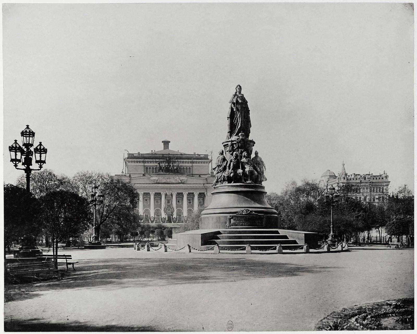 1896. Памятник Екатерине II