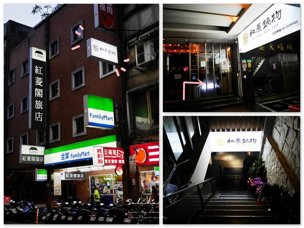 台北西門町美食餐廳不限時是和聚餐的餐廳和蒝鍋物小火鍋涮涮鍋有素食鍋 (3)