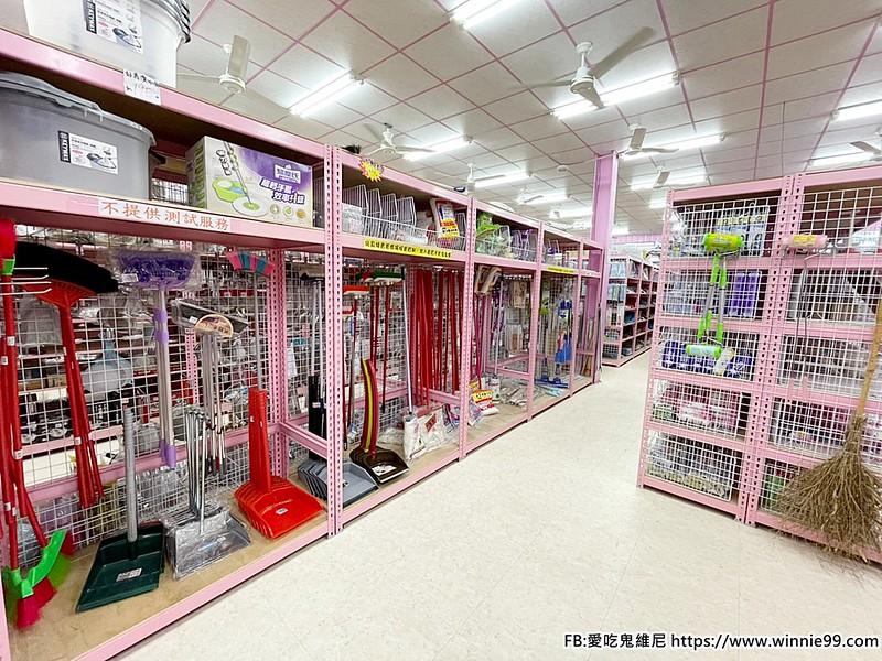 亞細亞玩具批發週年慶_210429_29