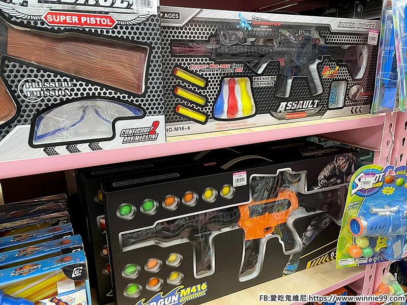 亞細亞玩具批發週年慶_210429_16