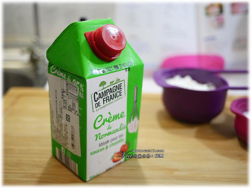 綠山農場鮮奶油001