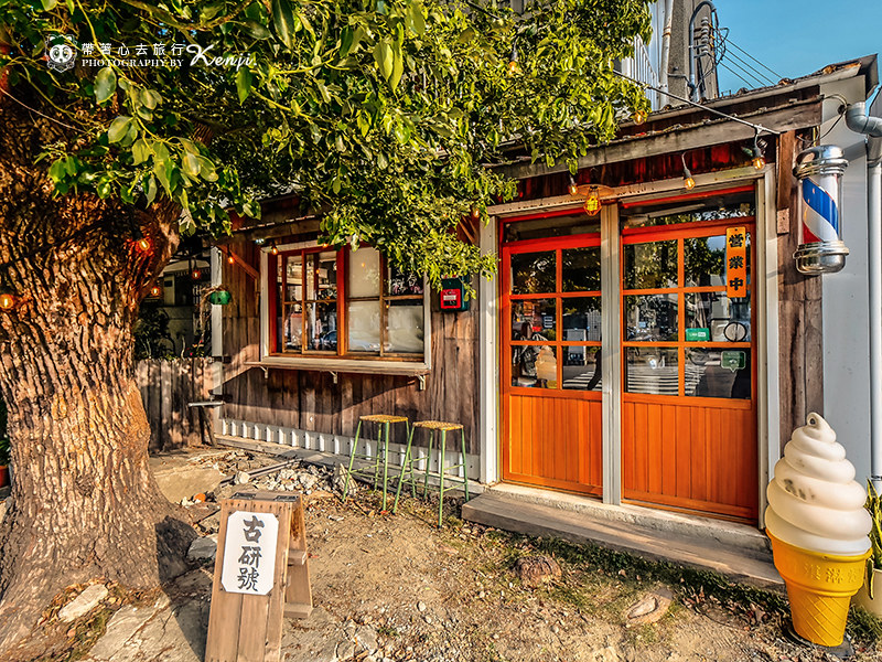 gu-yen-house-3