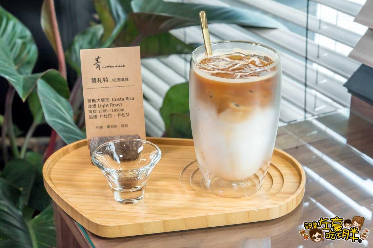 菁coffee drink美術店 高雄咖啡推薦 -39