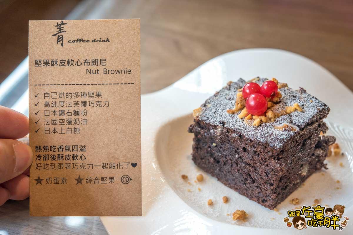 菁coffee drink美術店 高雄咖啡推薦 -26