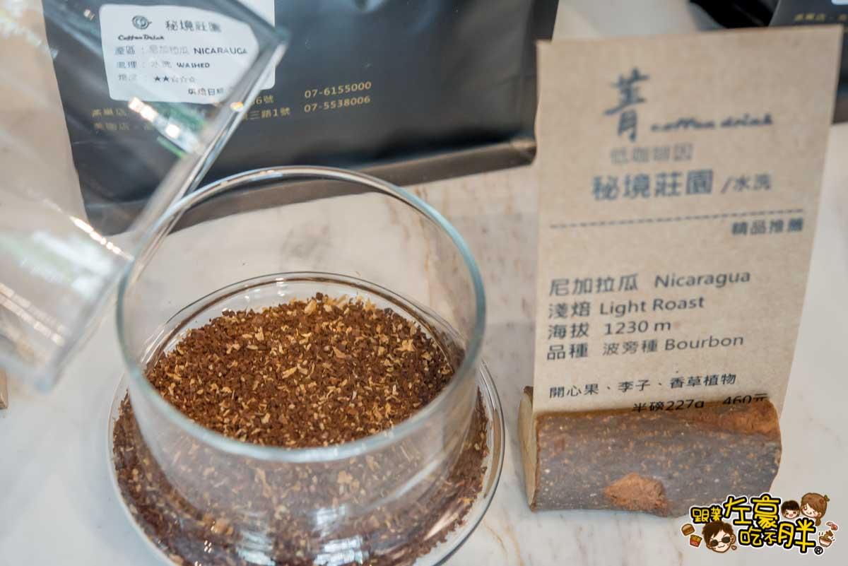 菁coffee drink美術店 高雄咖啡推薦 -23
