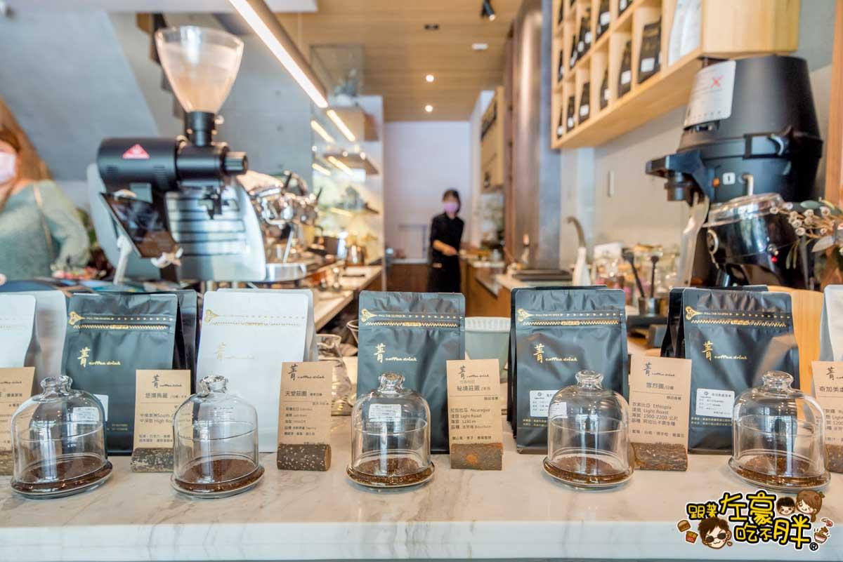 菁coffee drink美術店 高雄咖啡推薦 -9