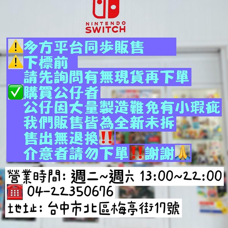 有間電玩 現貨 全新 首批特典 ns switch 密不可分 Indivisible 日版 中文