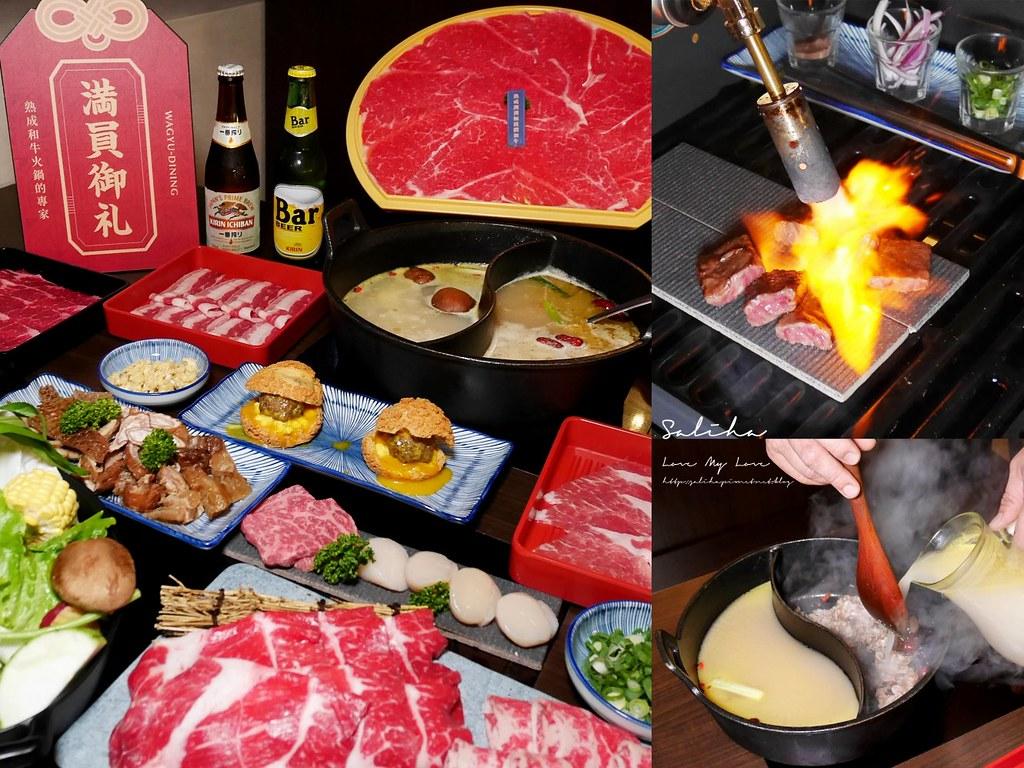 台北車站美食餐廳推薦饌和牛和牛火鍋吃到飽麻辣鍋日本A5和牛燒烤西門町火鍋 (4)